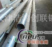 無縫鋁管 3003鋁管 6061鋁管