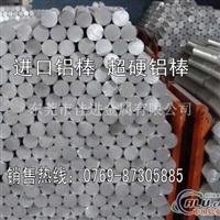 5056氧化铝棒 模具铝棒5056价格