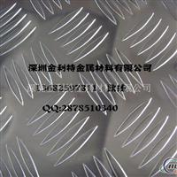 彩色铝板,五条筋花纹铝板