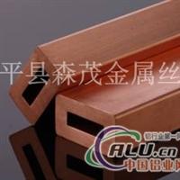 【临盆发卖】铜铝管棒异型铜管镍管