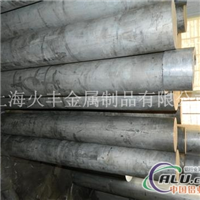 LY6铝棒 LY6铝板 LY6铝管