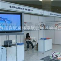 广州广交会展位公用防火双面展板