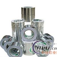 易拉罐用铝带,7075超耐磨铝带