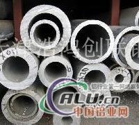 橢圓鋁管   鋁管氧化  鋁管廠