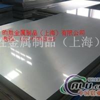 铝板6063与6060化学成分对比表