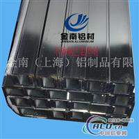 U型材 槽铝型材 合金铝型材