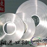 纯铝板AA1070  aa1050铝合金板