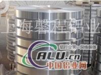 A1050铝带A1050纯铝带化学成分
