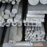 AA1050铝排批发商 进口铝合金排