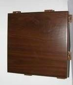 木纹铝板铝单板铝蜂窝板
