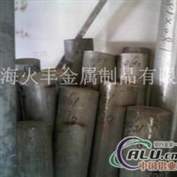 L2铝棒 L2铝板 L2铝管