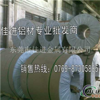 6061阳极氧化铝 铝卷6061批发价