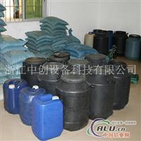 供应各类专项使用抛光剂、研磨剂