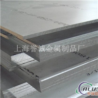 硬铝2A14铝板、2A14铝板批发