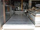 4047铝板(航空铝价格)