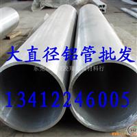 7075锻造 铝板 铝棒 铝管