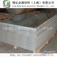 日本铝板A2005铝板价格