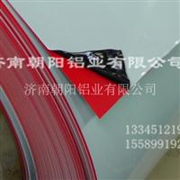 百度供应0.5mm彩涂铝板