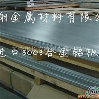 大直径进口铝棒 AL6061铝棒价格