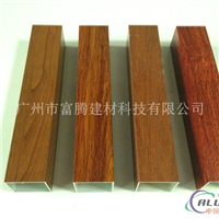 木纹铝方通 木纹铝方通厂家