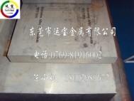 7075合金铝排 7075铝合金带
