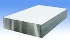 4A11铝板(航空铝价格)