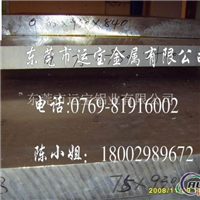 6061热处理铝合金