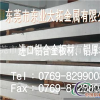 进口5083氧化铝板 5083优质铝板