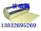 玻璃棉保溫價格|鋁箔玻璃棉保溫材料廠家|鋁箔玻璃棉板價格|吸聲玻璃棉