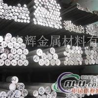 铝棒价格,7075T651铝棒