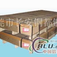 供应3003幕墙铝板质量绝对保证
