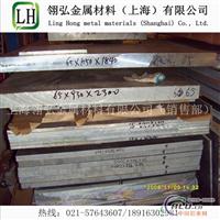 2017纯铝板 拉伸铝板 铝合金