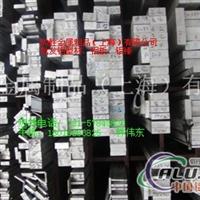 铝型材6061厂家6061铝排