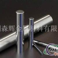 铝棒生产厂家,7075合金铝棒