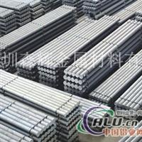 6061铝条,进口日本铝板价格