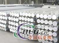 铝棒型号,铝棒供应商