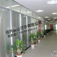 长期供应办公隔断铝型材 高隔墙