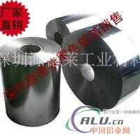 黑色鋁箔性能   黑色鋁箔生產商