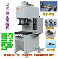 【行業優選】優質單柱液壓機