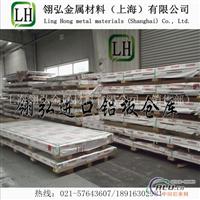进口7075超厚铝板(510mm)