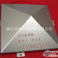 乐清特供工程用铝单板