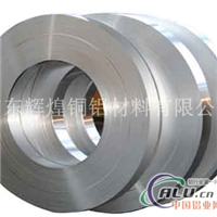 铝带价格,铝带规格,铝带厂家