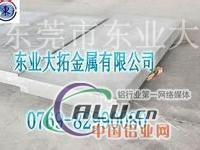 7005进口优质铝板 7005耐磨铝板