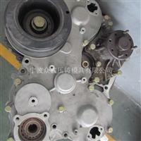 供应铝压铸件