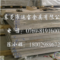 7005耐高温铝合金板