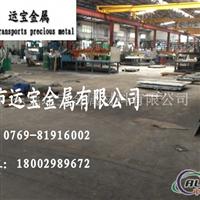 6061西南铝板供应商