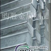 铝型材2A01厂家2A01铝排