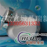 氧化铝抛光粉