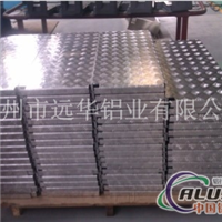 铝花纹板踏板徐州远华来电订购
