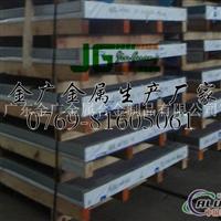 防锈5052铝板 5052O耐磨性铝板